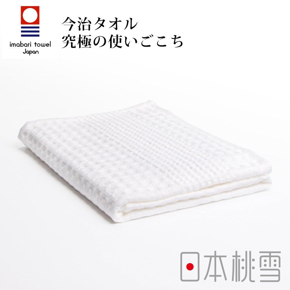 【日本桃雪】今治鬆餅方巾/毛巾/浴巾 - 共3色《WUZ屋子》