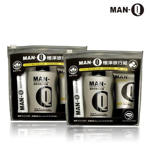 [滿額贈]【MAN-Q】極淨旅行組x2入組/洗臉 洗髮 沐浴 牙膏 牙刷 免運 (加送MAN-Q造型髮雕200g*1罐)