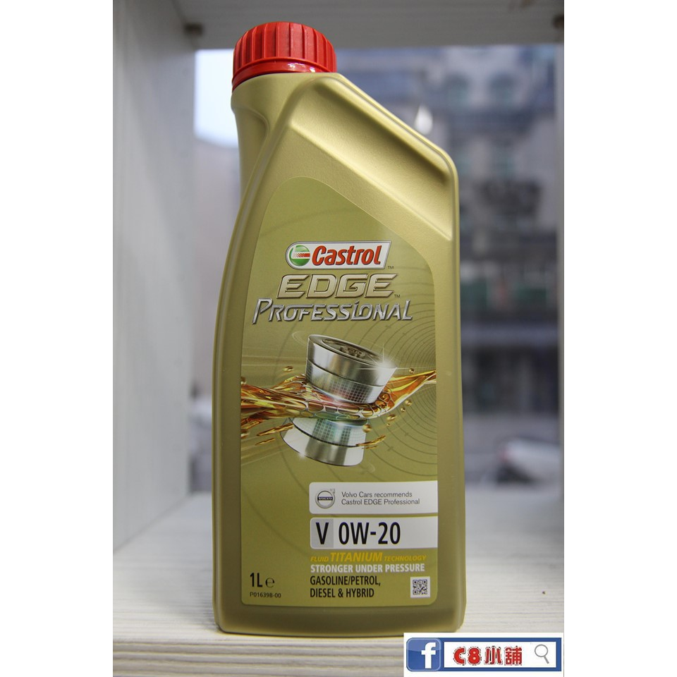 含發票 嘉實多 CASTROL EDGE V 0W20 0W-20  VOLVO 原廠機油 C8小舖