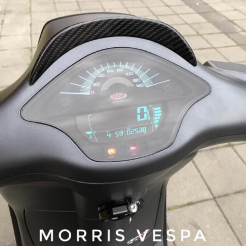 [ Morris Vespa ] Vespa Sip 多功能儀表 儀錶 指針 衝刺 春天 LX LT S GTS GTV