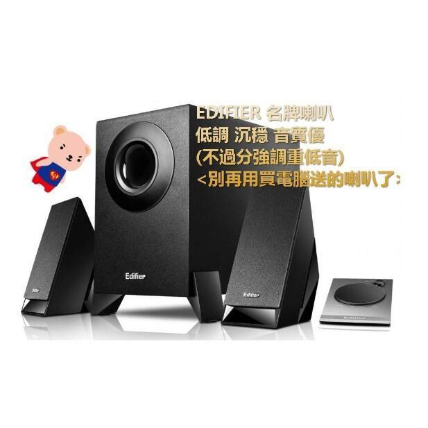 【天允】喇叭 EDIFIER名牌喇叭 M1360 三件式重低音喇叭線控 電腦喇叭音響