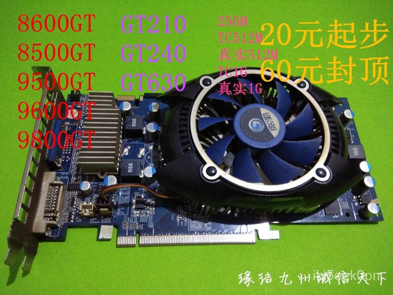 【二手顯卡】二手遊戲獨立顯卡GT210GT430GT630GT220GTS450GTX650GTX750TI