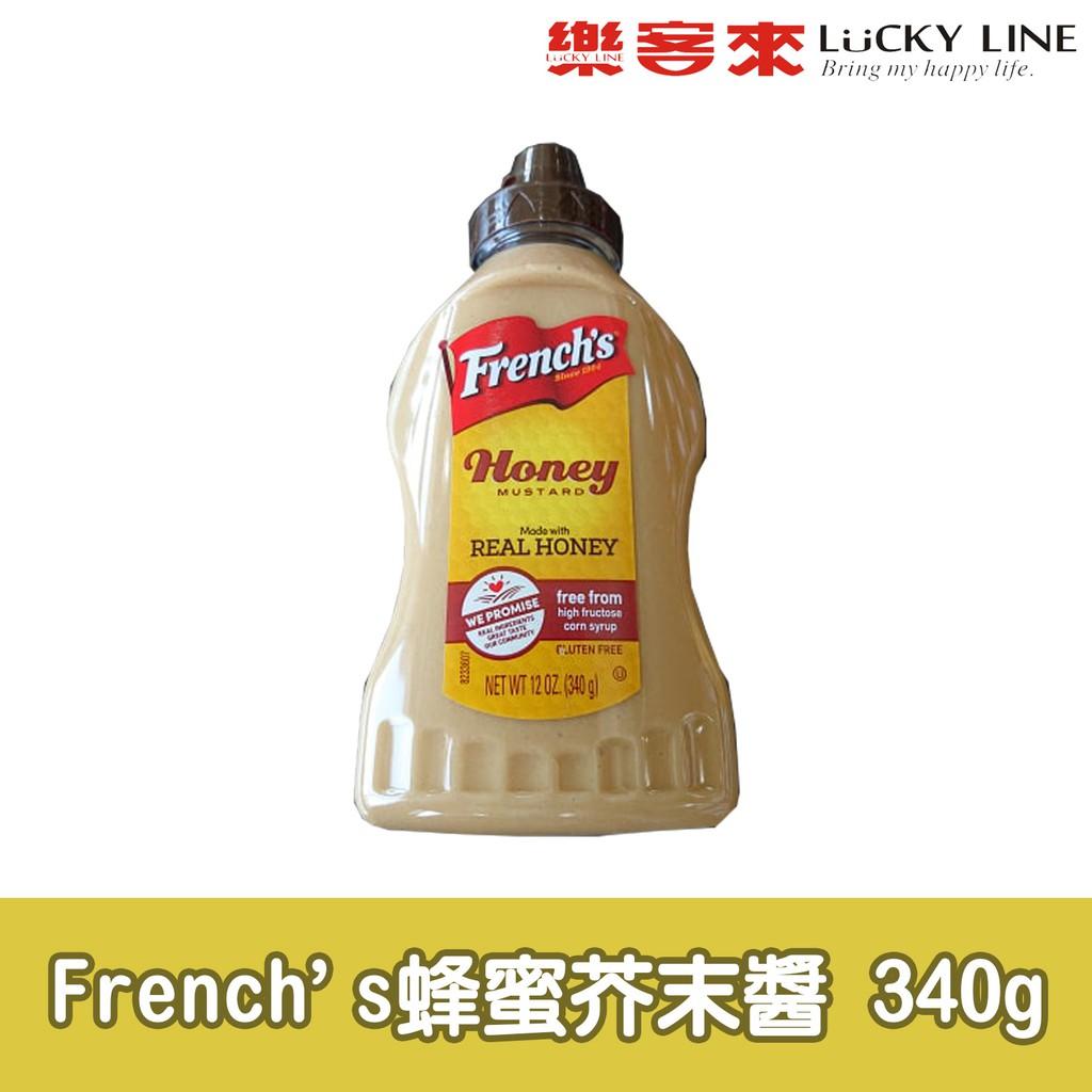 French's 蜂蜜芥末醬 340g【抹醬類】【樂客來】