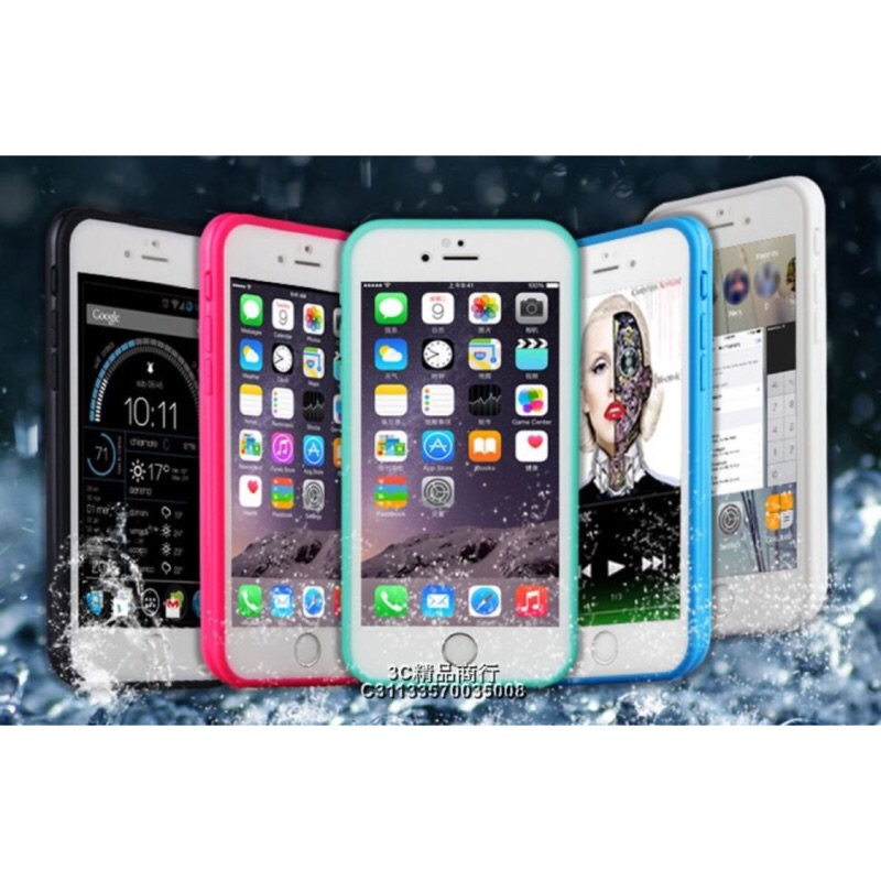 Waterproof case for iPhone防水保護殼