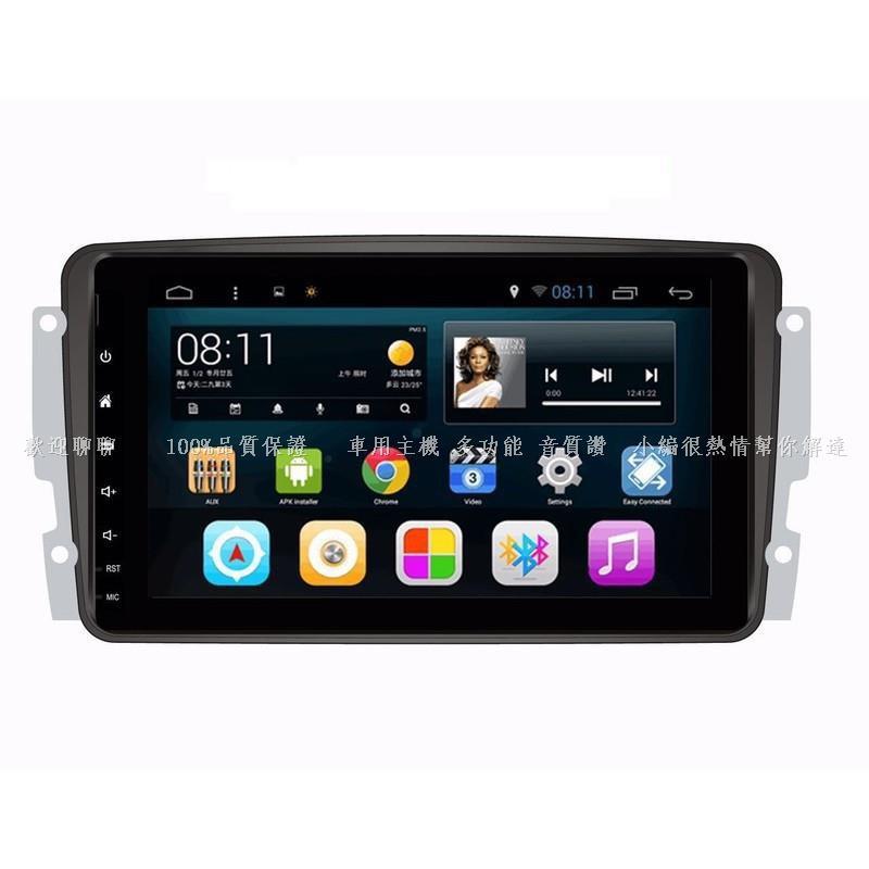 賓士-Benz   W203 CLK W211 W219 SLK Android安卓版 9吋螢幕主機/導航/藍芽