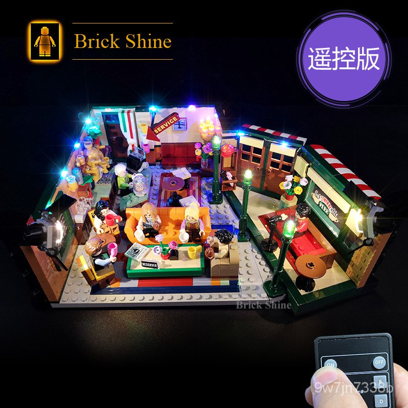 【台灣現貨】 LEGO樂高積木 21319 老友記 中央公園咖啡館 燈飾展示盒