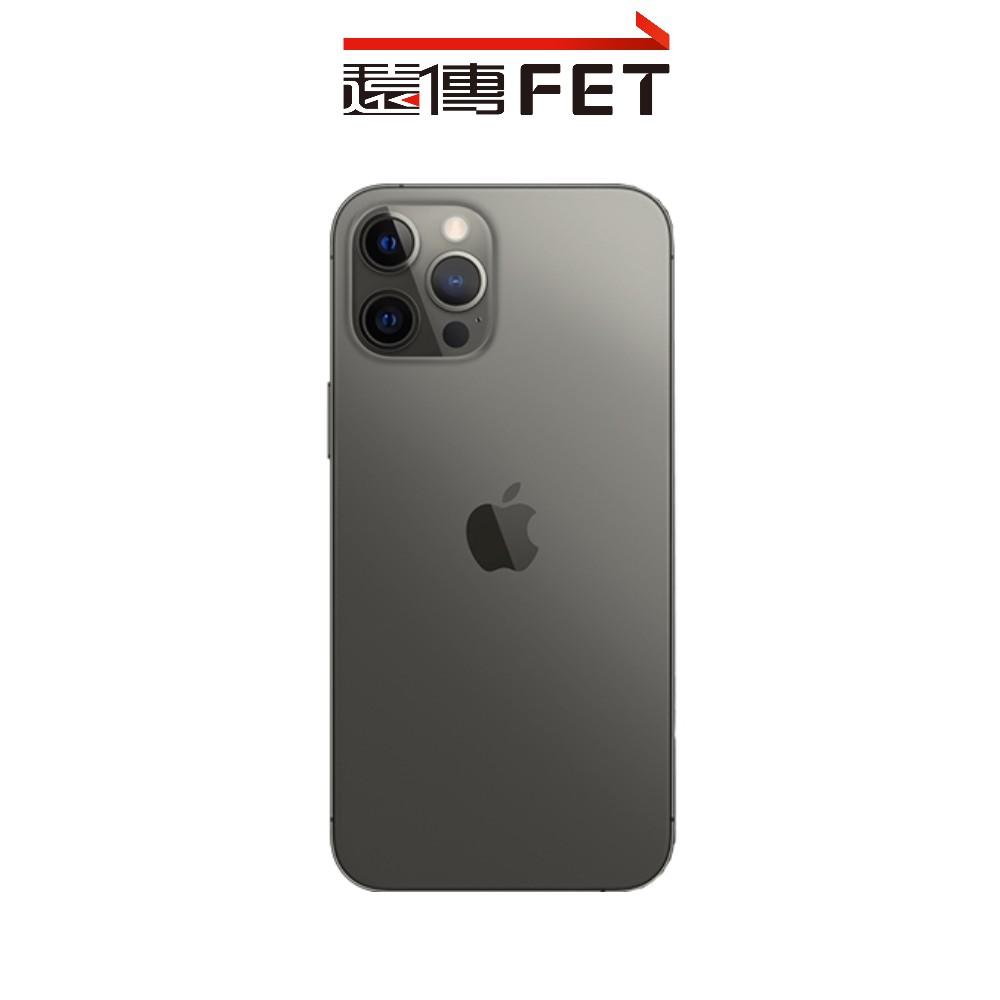 iPhone 12 Pro Max 256G 5G1399吃到飽 30個月 送$850折扣碼 含預繳$14000