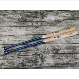 金棒體育用品 BRETT B9+ 職業級北美楓木壘球棒 B9PLUS-600 桃園市