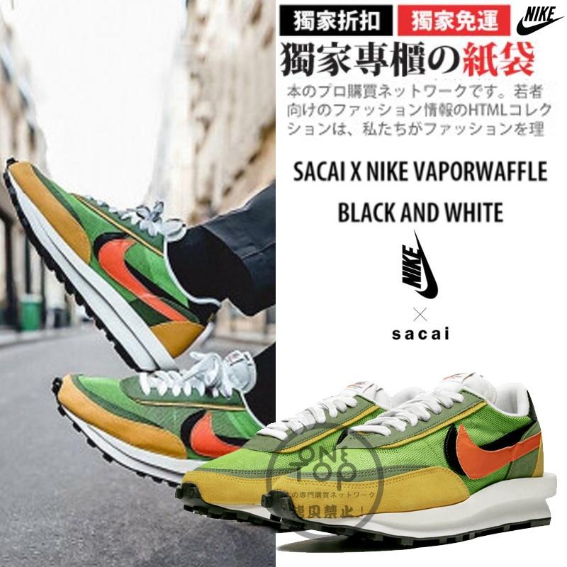 【TOP ONE】Nike LD Waffle x sacai Green Multi 黃綠 慢跑鞋 網眼麂皮男女情侶鞋