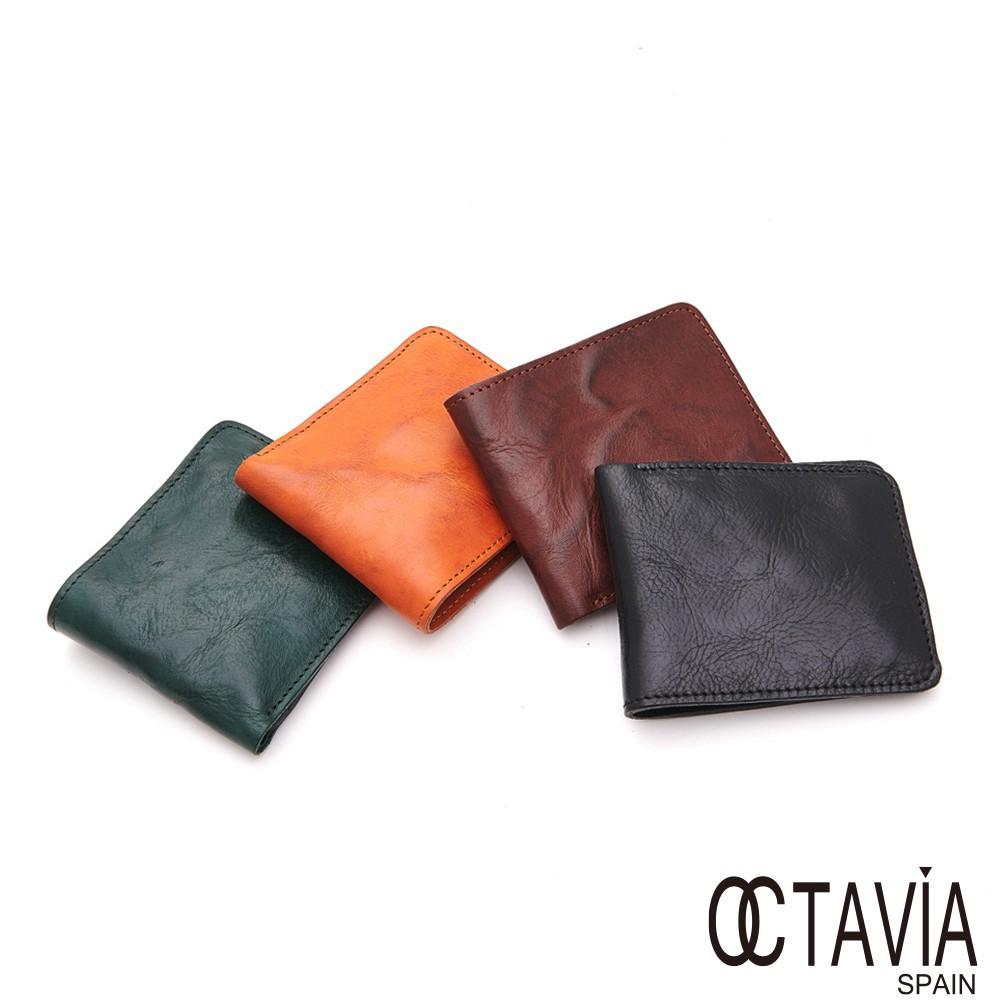 OCTAVIA 真皮本色調原生裸皮二折無扣短夾 廠商直送 現貨