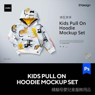 兒童休閒運動連帽衫上衣衛衣童裝樣機ps設計貼圖素材展示效果模板 8wLo