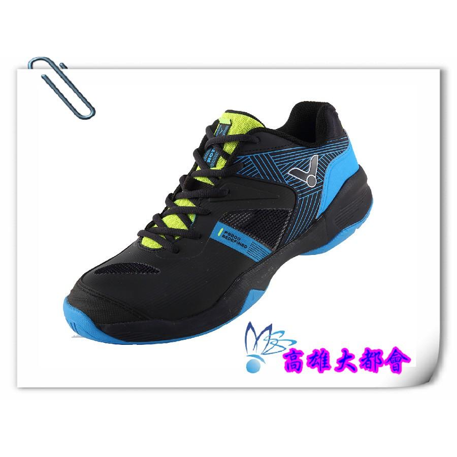 【大都會】34週年~2021勝利【P9200II  C】VICTOR羽球專業鞋~$4380~