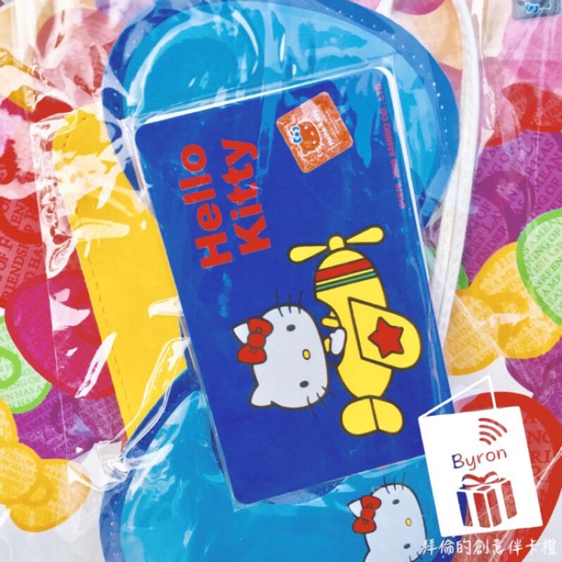 7-11 Hello Kitty 悠遊卡 35週年紀念版-70經典款附贈卡套