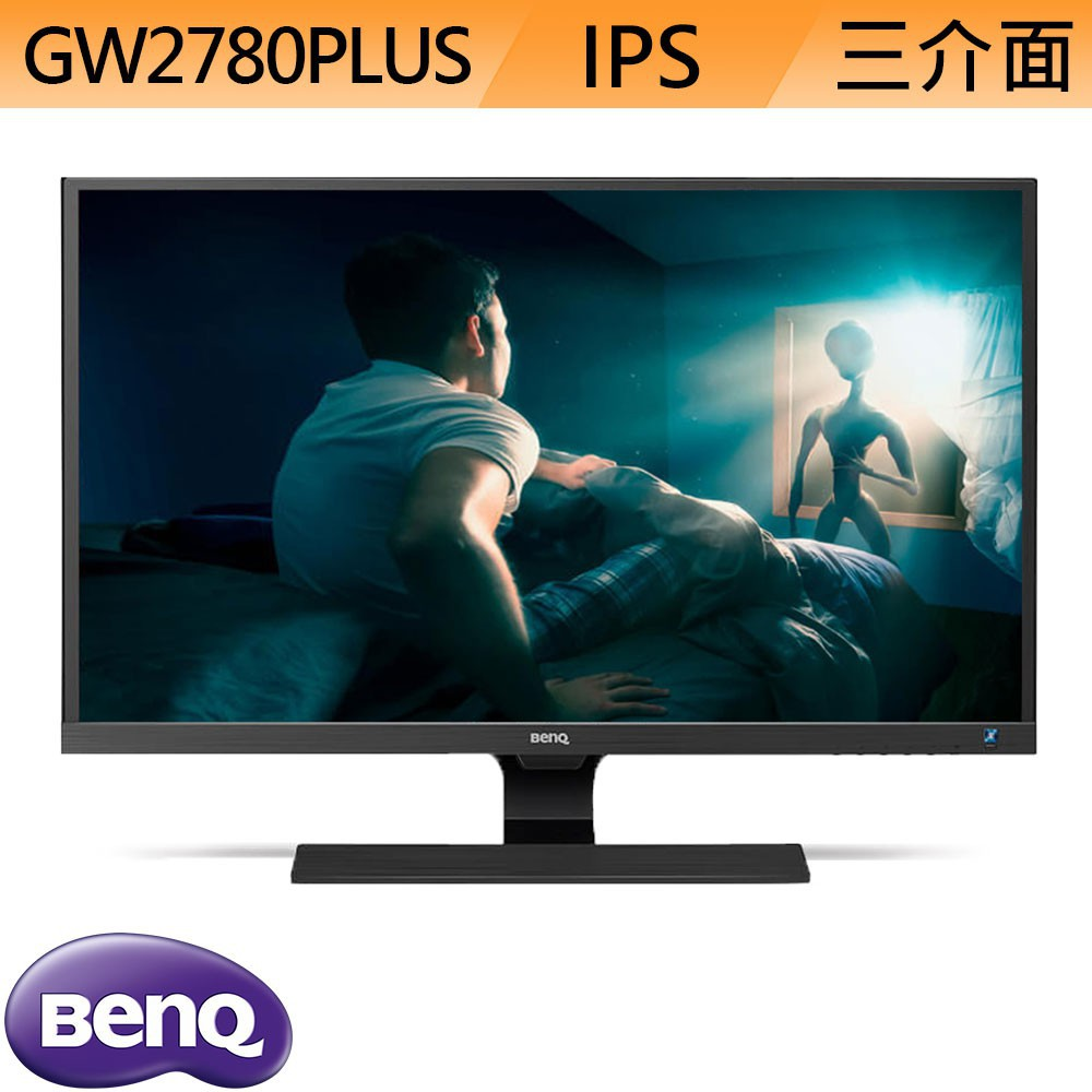 BenQ GW2780 PLUS 27型 IPS LED光智慧護眼螢幕 液晶螢幕 顯示器 喇叭 廠商直送 宅配免運