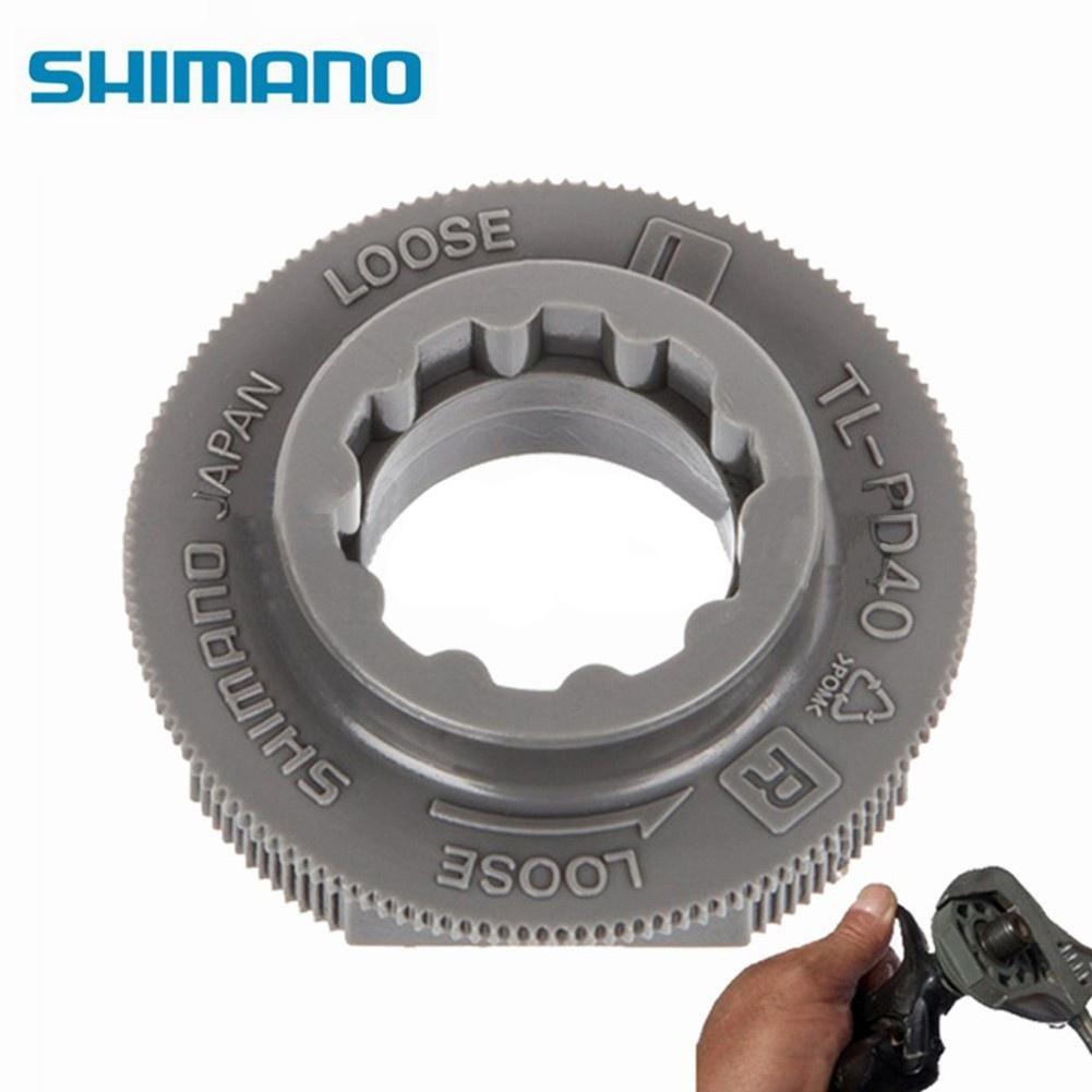 【 Shimano 】 TL-PD40 踏板車軸鬆動工具鎖螺栓 PD-M520\\ M530\\ R540\\ R550