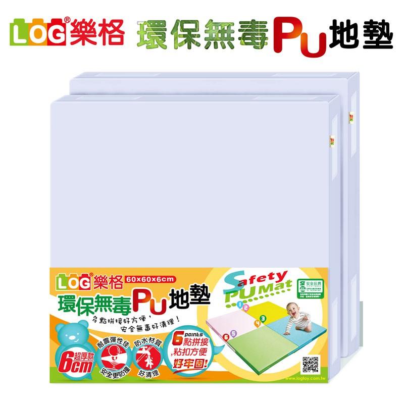 LOG 樂格 環保無毒PU拼接地墊-粉紫(2片一組)/防撞墊