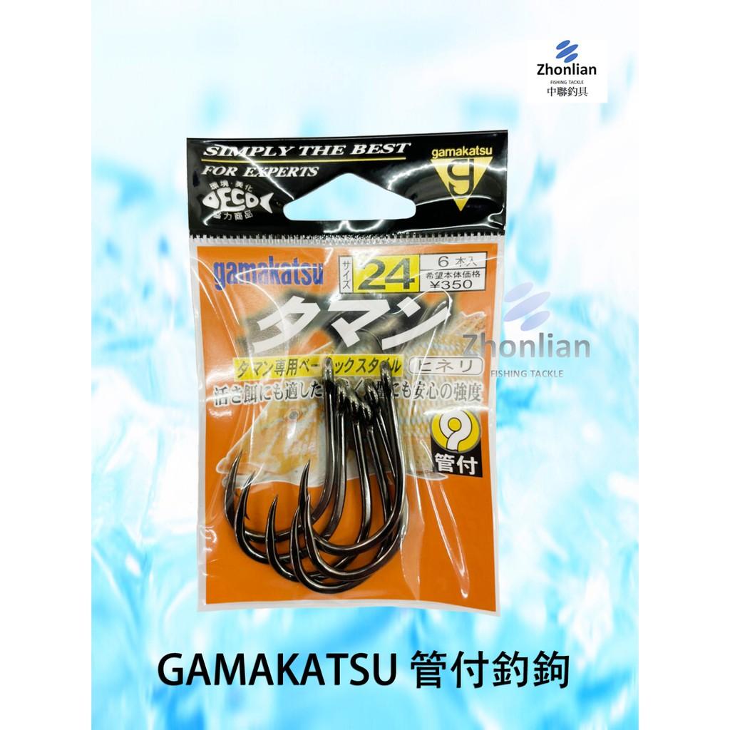 ★中聯釣具★ GAMAKATSU ○ 管付鉤 石斑鉤 ○ 釣魚用品 | 魚鉤