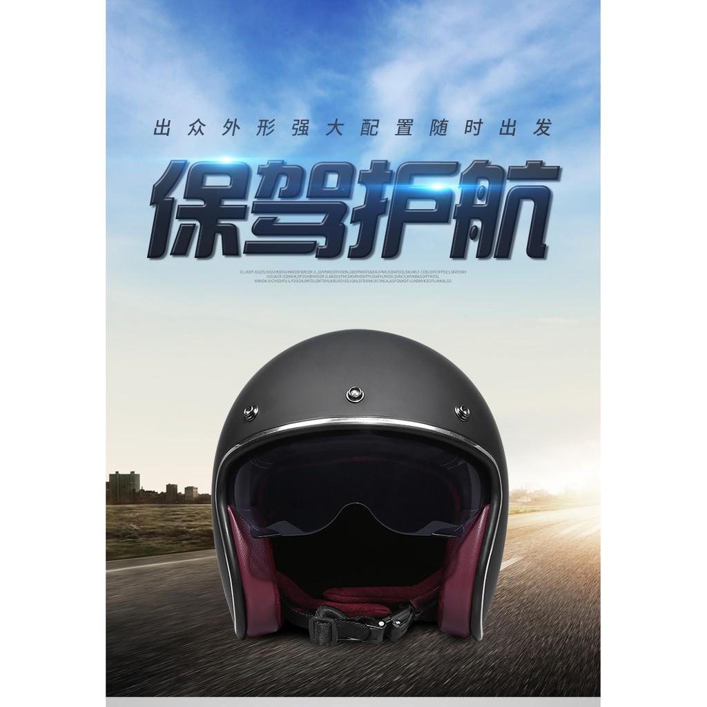 VOSS復古 摩托車頭盔 男女 四季哈雷半盔踏板機車安全帽3/4盔個性酷238JHG