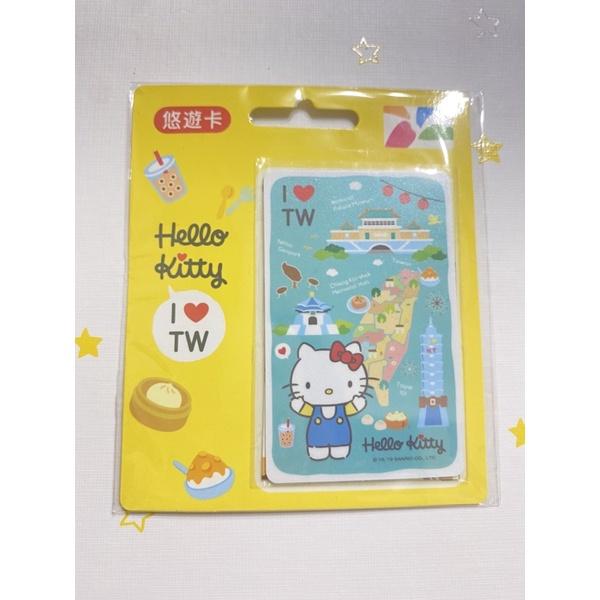 「現貨」悠遊卡 Hello Kitty 插畫 /台灣風情/愛台灣悠遊卡/非一卡通/非icash2.0