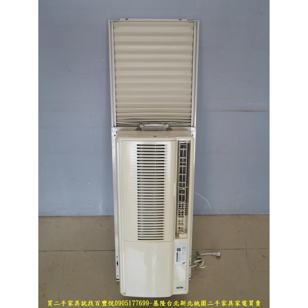 【二手家電】台北百豐悅中古家電-二手冷氣二手直立式窗型冷氣聲寶1.8KW空調冷氣110V用電 蘆洲二手家電士林二手家電