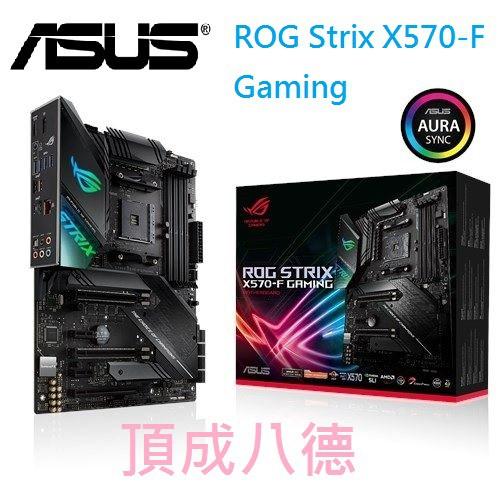 ASUS 華碩 ROG Strix X570-F Gaming