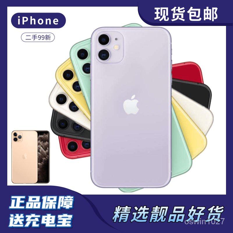 【現貨】Apple/iPhone11 蘋果11pro 11promax XSMAX XR XS二手蘋果手機