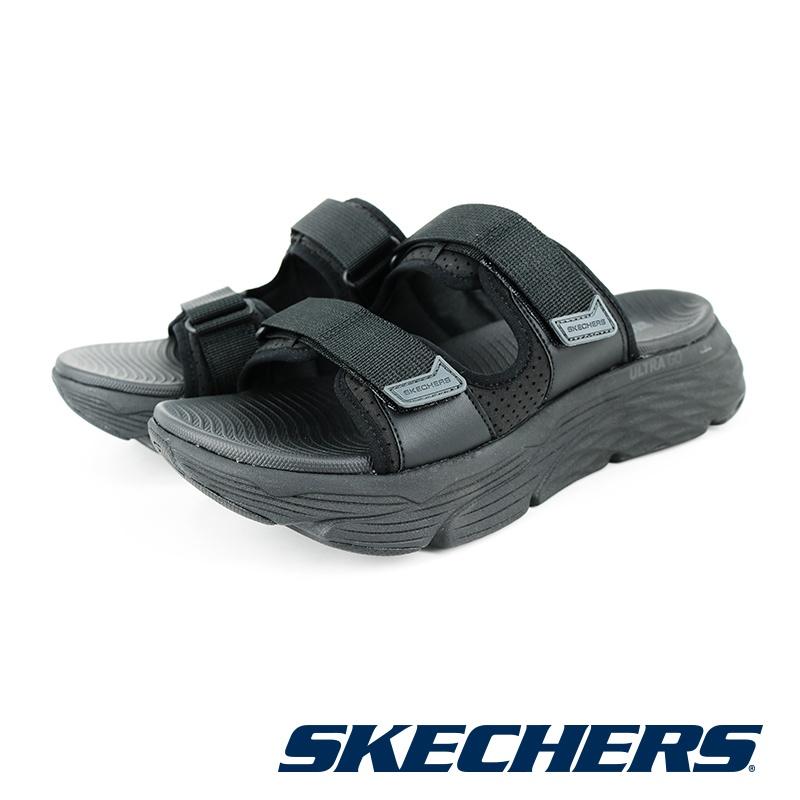 【SKECHERS】男 健走系列涼拖鞋  MAX CUSHIONING SANDAL - 229017BBK - 全黑