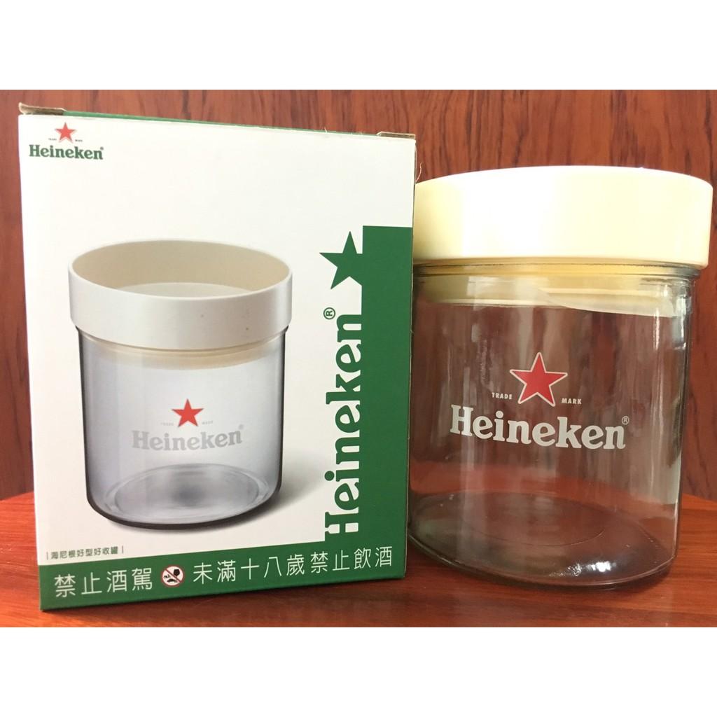 Heineken 海尼根好型好收罐│置物罐│收納罐│儲物罐│全新