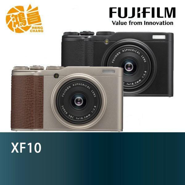 FUJIFILM 富士 XF10 類單眼 便攜數位相機 恆昶公司貨【鴻昌】
