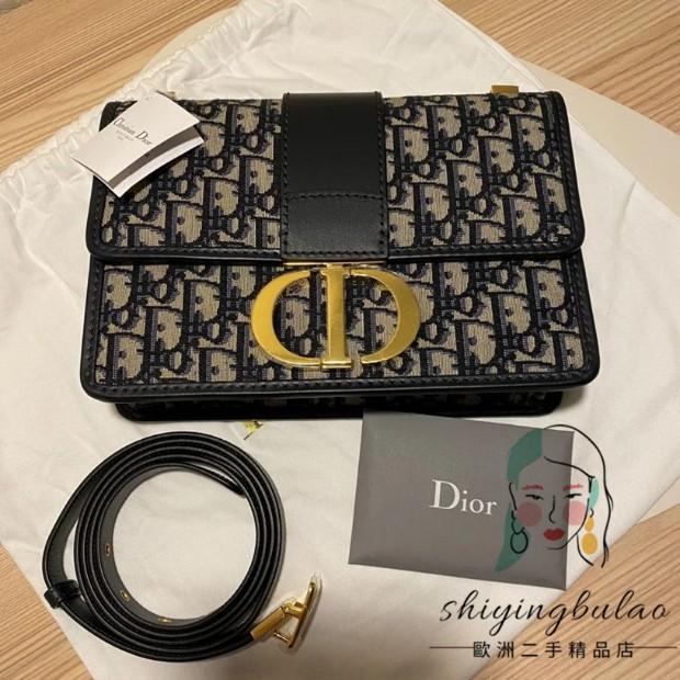 二手正品 DIOR 蒙田包 30 Montaigne Dior Oblique 黑色 翻蓋式包款