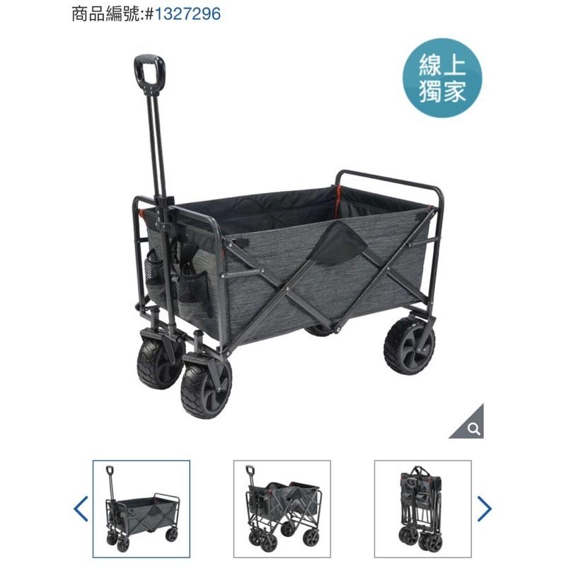 Costco好市多線上代購 Mac Sports XL寬胎折疊式拖車/嬰兒車/遛小孩/寵物推車/露營必備 耐重136公斤