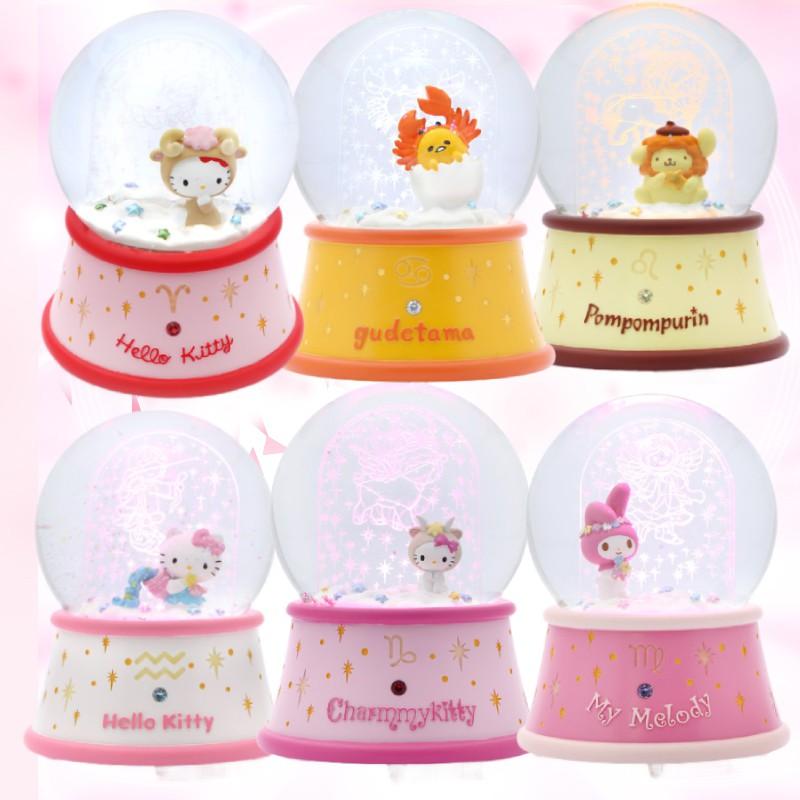 JARLL 12星座水晶球音樂盒Hello Kitty 三麗鷗家族
