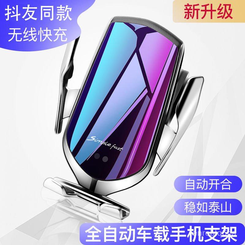 車載充電器iPhoneX無線蘋果8Plus三星Note10+/S9/S10Plus華為小米