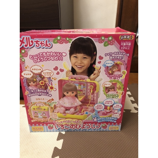 V 現貨 日本 小美樂娃娃 兔兔美髮沙龍屋 扮家家酒 正版 剪頭髮 不含 長髮小美樂 美容院 美髮院