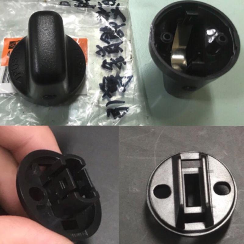 三菱 OUTLANDER 啟動開關 旋鈕 引擎鎖飾蓋 引擎鎖開關 鑰匙旋鈕 啟動
