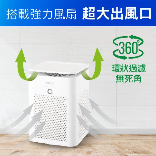 ≈多元化≈附發票 KINYO 空氣清淨機 AO-515 AO505 有效過濾粉塵、PM2.5及尼古丁