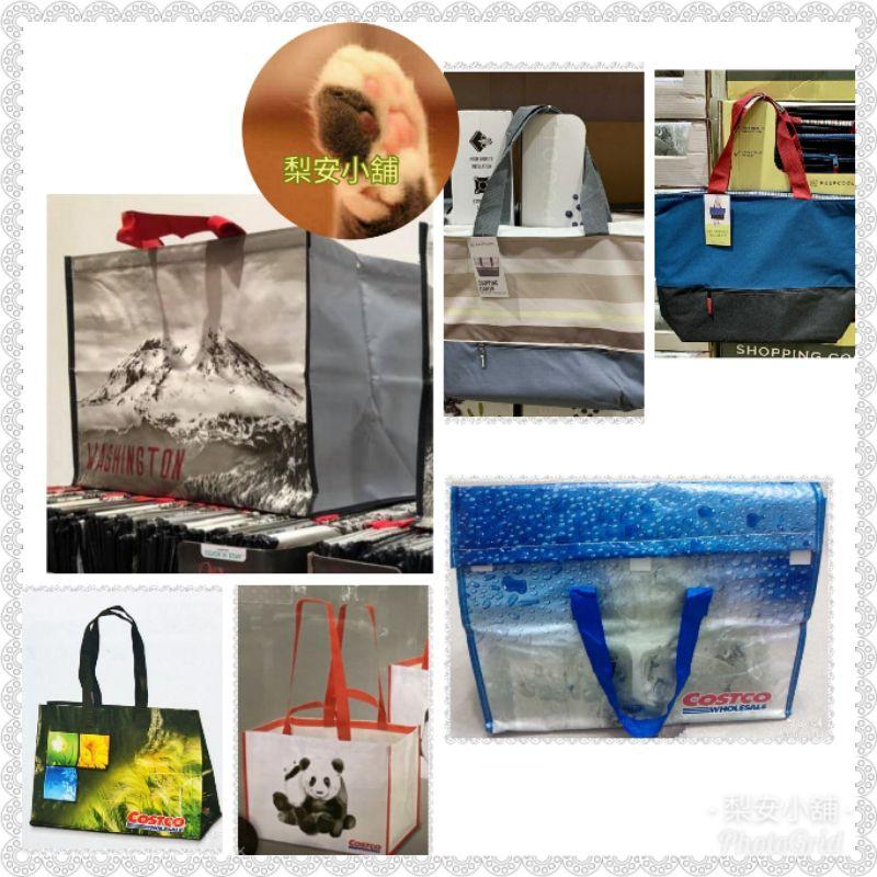環保 購物袋 costco 好市多 保溫 保冷 帆布 可水洗 耐用 大容量 超大 麋鹿 藍 綠 貓熊 keep cool