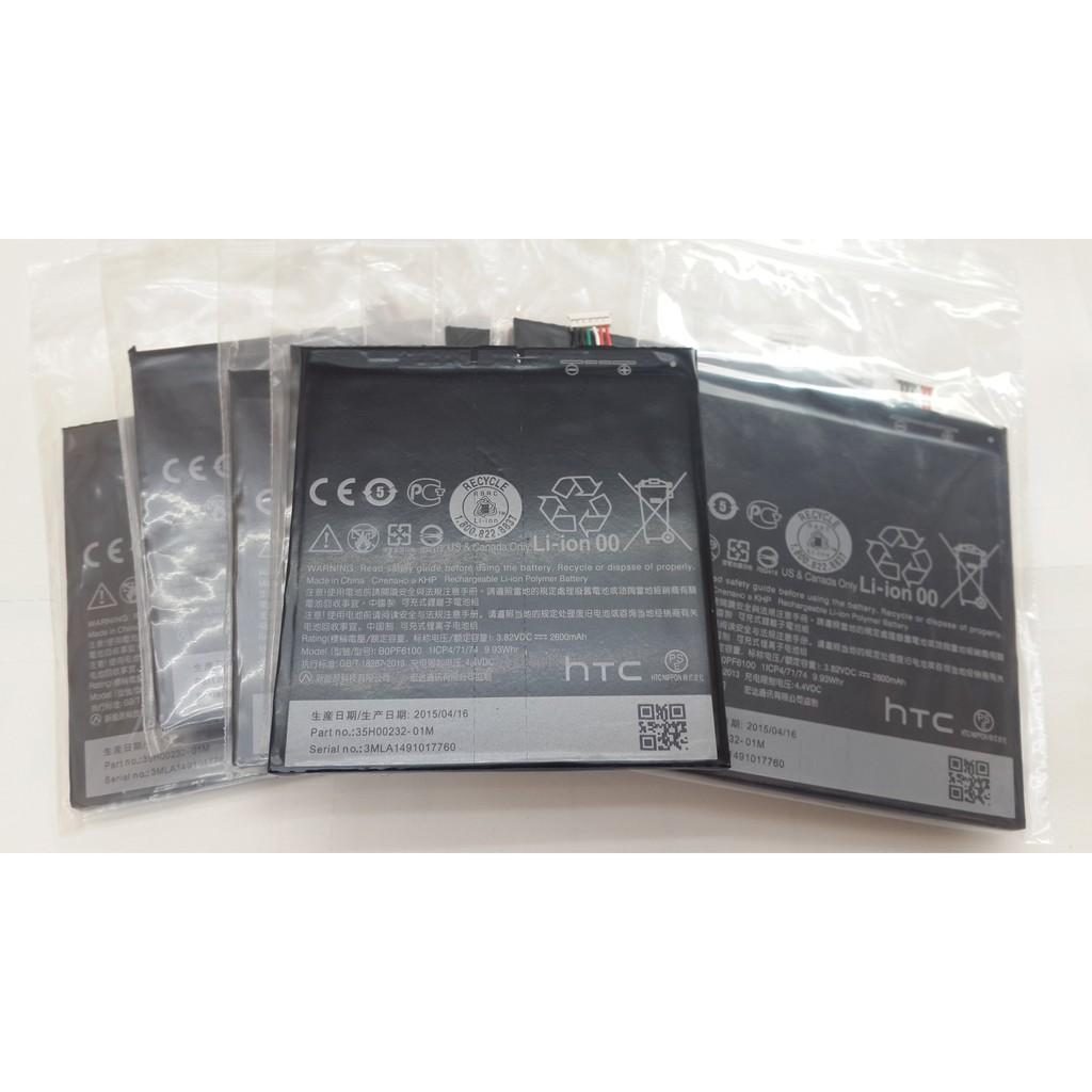 【南勢角維修】hTC Butterfly / Butterfly2 / Butterfly3 / X9 / X10 電池