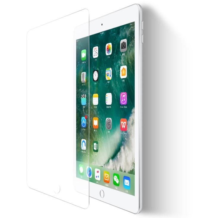 鋼化玻璃膜 適用於 iPad Mini 1/2/3/4/5 9H 保護貼