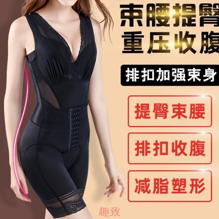 ❀美人計❀升級 朔身衣 束腹衣 加強版 3.0連身塑身衣 開檔 產後束腹提臀 美體 塑身內衣 塑身衣 緊身顯瘦 束腹提臀