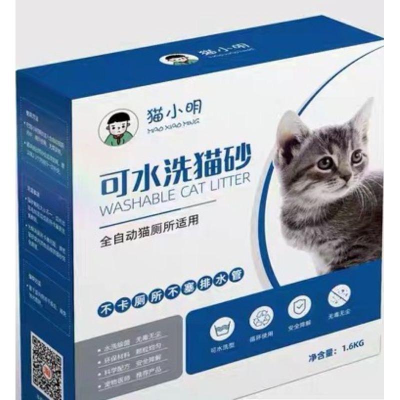 此產品非catgenie貓潔易原廠貓砂 可水洗 降解 環保