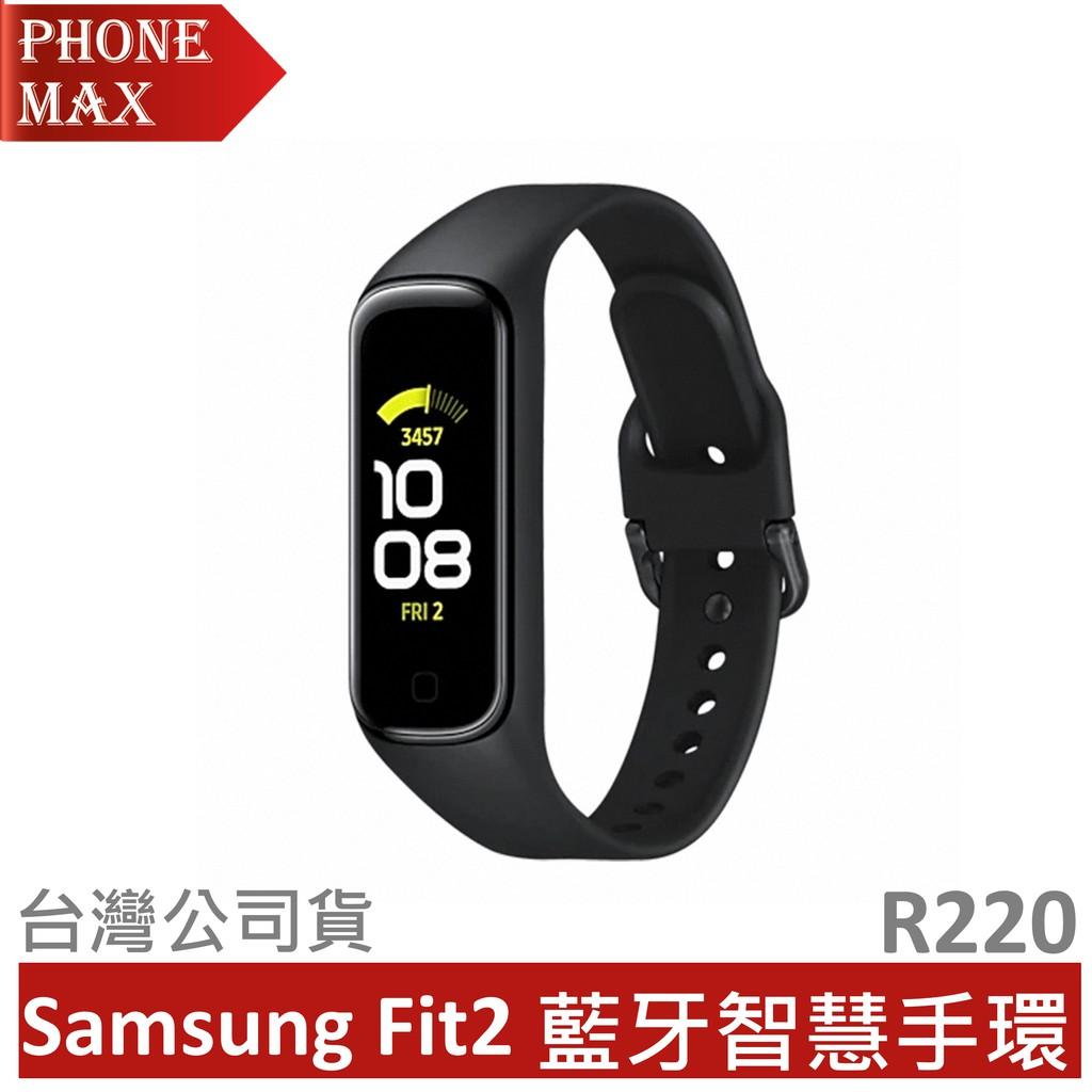 Samsung Galaxy Fit2 藍牙智慧手環 公司貨 原廠盒裝 現貨