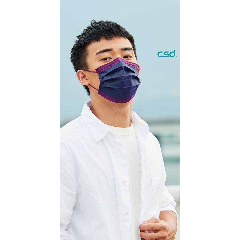 中衛深丹寧+炫霓紫/毛球/深丹撞紫  原廠5入袋   成人平面口罩