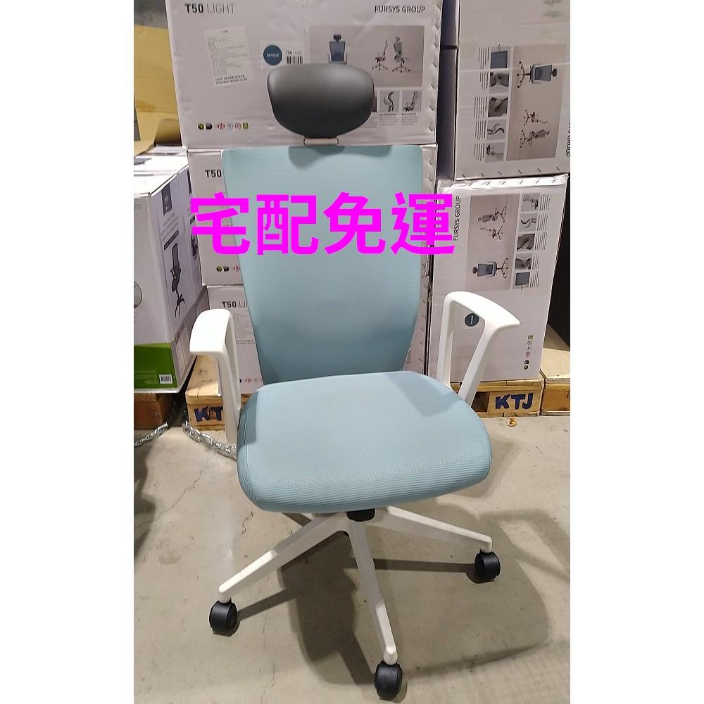 刷卡 Sidiz 人體工學網背辦公椅《免運》好市多線上代購Sidiz T50 Light Mesh Chair