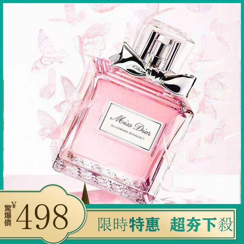 折扣商店 快速出貨 Miss Dior 花漾迪奧 Blooming Bouquet女性淡香水 粉色甜心小姐 100ml