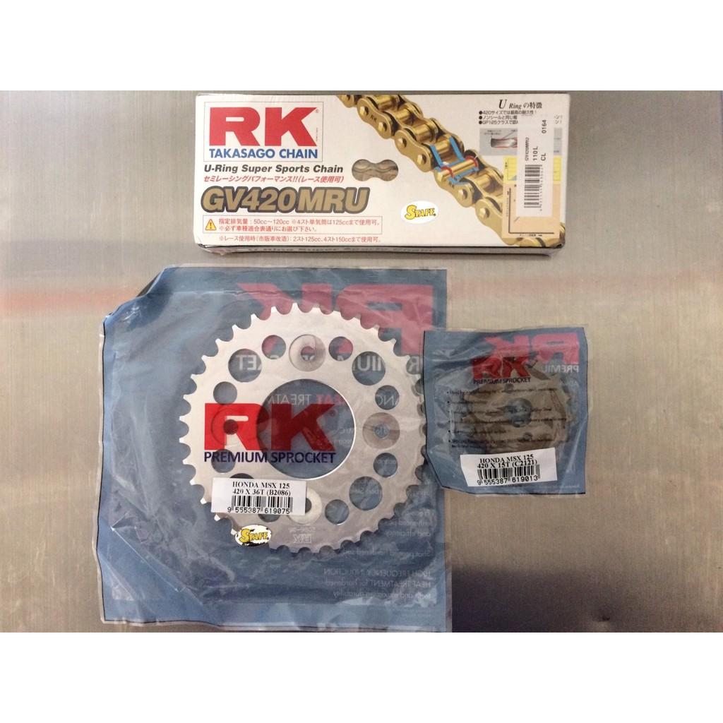 →永盛車業←免運 RK 前齒+後齒 MSX125 齒盤組 MSX 15X34 MSX齒輪