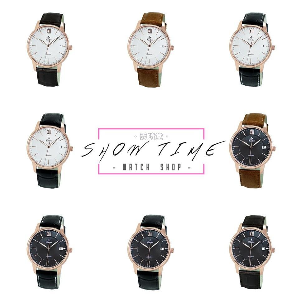 CINTAS 極簡約正裝紳士風格腕錶(41mm) 8207MRG [ 秀時堂 ]