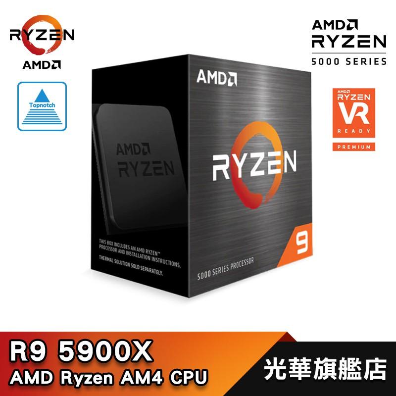 AMD Ryzen 9 5900X 處理器AM4 R9 5900X 12C24T CPU