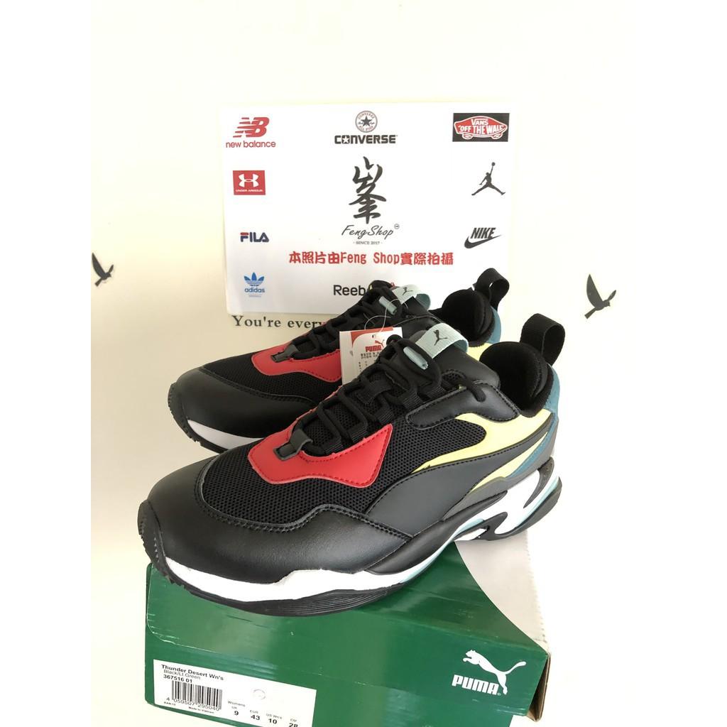 312c45aa5b7c Puma Thunder Spectra 老爹鞋367516-01 黑紅綠黃藍復古麂皮百搭泫雅男女 ...
