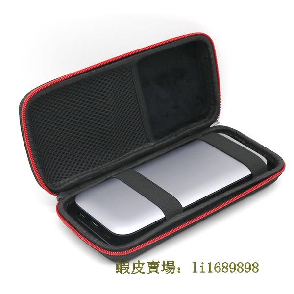 【美日代購】全新 適用 ZMI紫米20號移動電源包200W大功率25000mAh充電寶便攜收納盒
